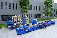 Flat double plastic pelletizing equipment